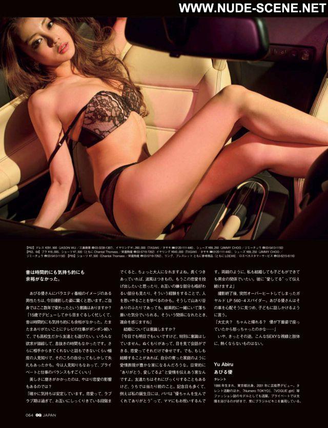 Yu Abiru No Source Cute Hot Lingerie Celebrity Celebrity Nude Nude