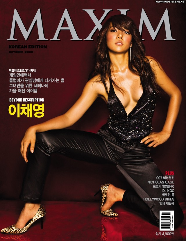 Chae Young Lee St Barts Posing Hot Korean Babe Actress Beautiful