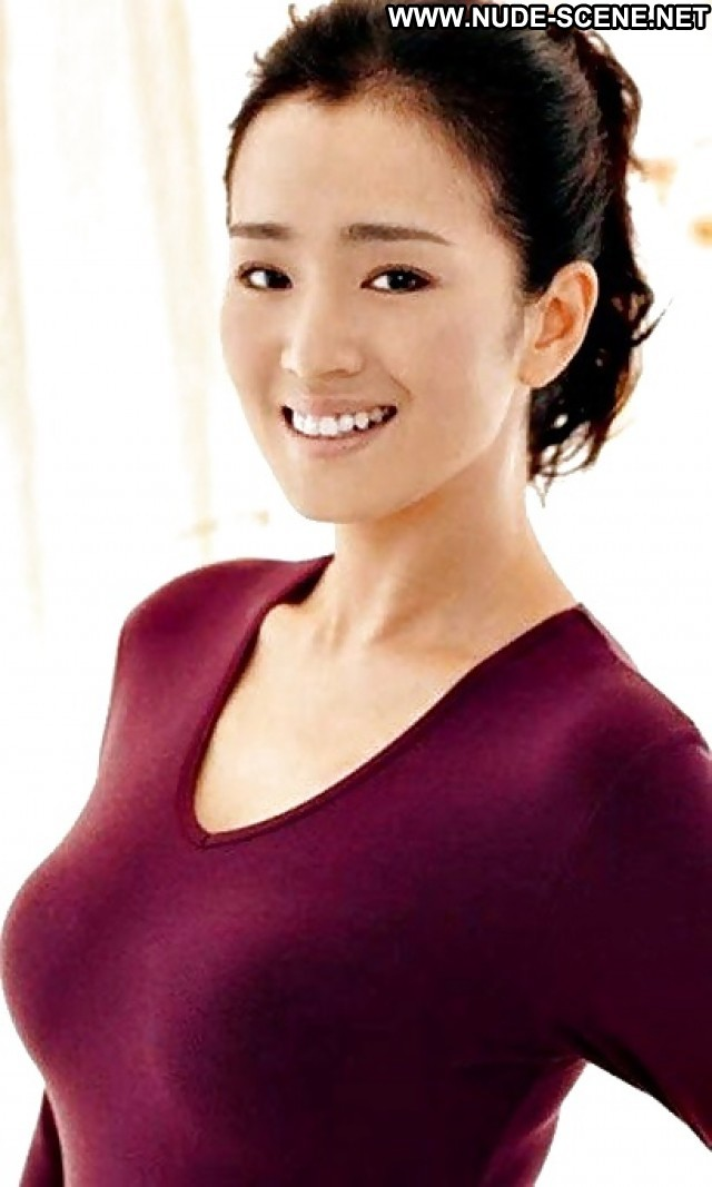 Nude Asian Celeb Gong Li Pictures And Videos  Nude Asian -2775